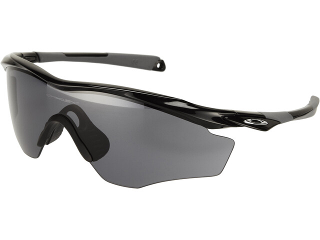 Oakley M2 Frame XL Cykelbriller sort | Glasses